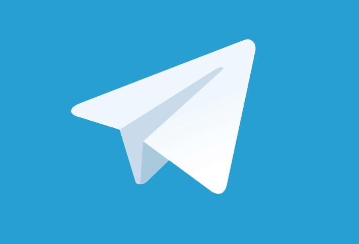 Telegram Phone Verification