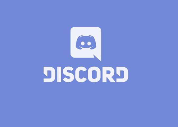 Discord Phone Verification