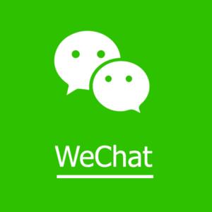 wechat phone verification