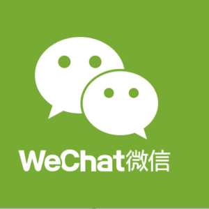phone number for wechant